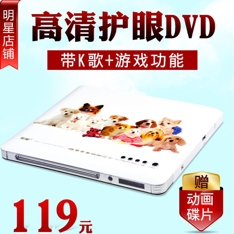 Sony Ericsson SA3011 Mini DVD Player VCD Player Children High Definition EVD Player CD Player Student Small English CD player