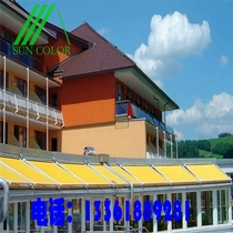 Crank arm remote controlled awnings Villa sunshade awning Zenith a top high-end automatic awnings & ?????????from the best taobao agent yoycart.com