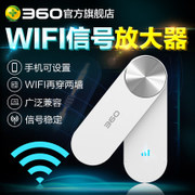 360WIFI signal amplifier wireless network transmitter home enhanced extended relay router wall R1