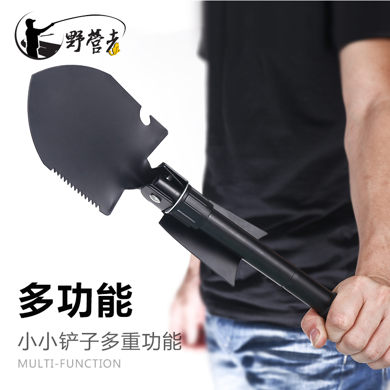 The camper fishing multi-function fishing shovel collapsible shovel shovel shovel folding shovel shovel soldiers shovel