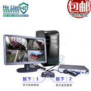 Hard disk video recorder and computer sharing 1 monitor display screen converter VGA display switch
