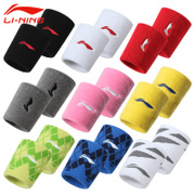 Lining Bracers of men and women sports basketball badminton warm towel Cotton sweat sweat ultra-thin wrist belt guard