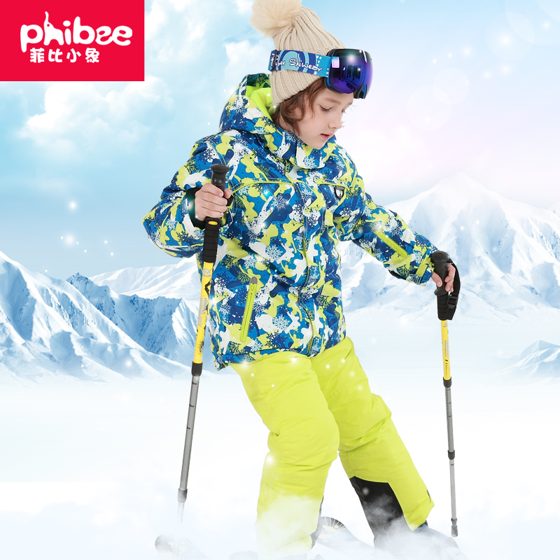 Phibee Phoebe elephant winter kid ski suit boys and girls outdoor thickened waterproof single and double pants
