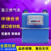 Real aluminum household gas meter natural gas meter household metering meter gas meter anti-theft gas card g6s 10S