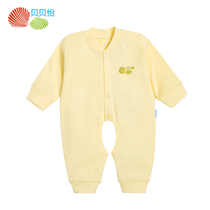 Babe nice baby female babies at birth cotton romper