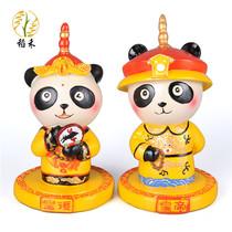 北京四川特色创意大熊猫故宫泥人公仔中国风装饰小摆件送老外礼品