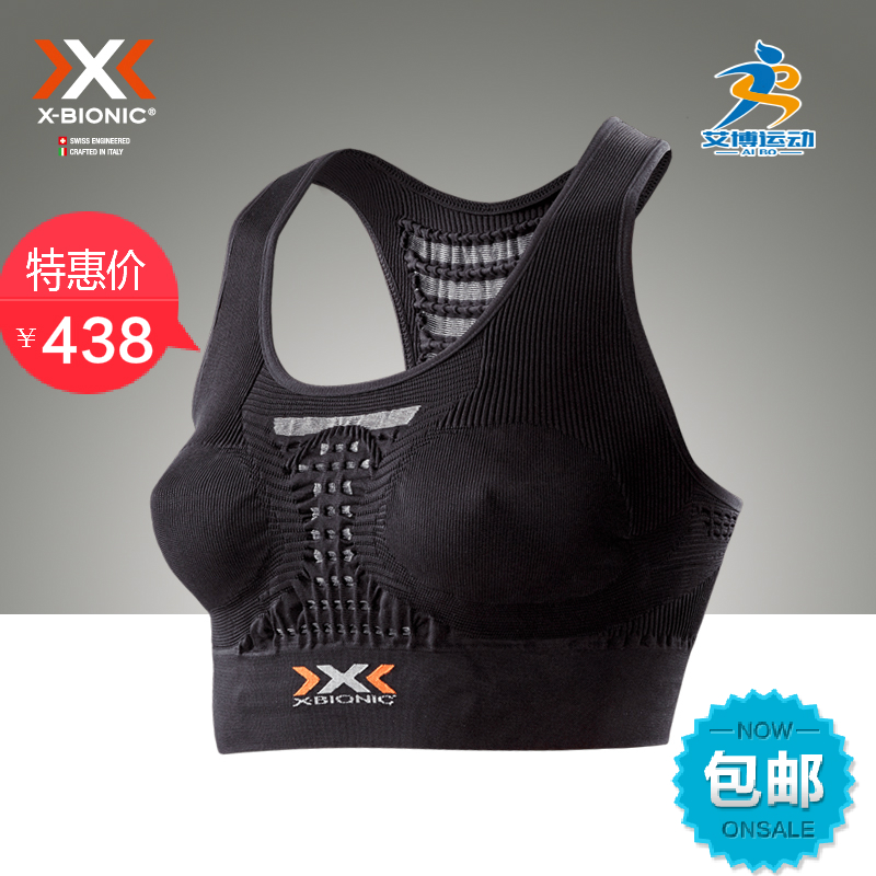 Ms. X-Bionic Sports Bra Concentrated Sports Bra Sports Bra Sports Bra I20246 Package