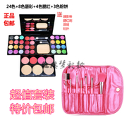 Cosmetics package for beginners beauty tools whole set of genuine disc stage makeup nude make-up make-up box