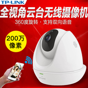 TP-link PTZ network camera machine 360 HD smart home wireless voice monitoring TL-IPC32