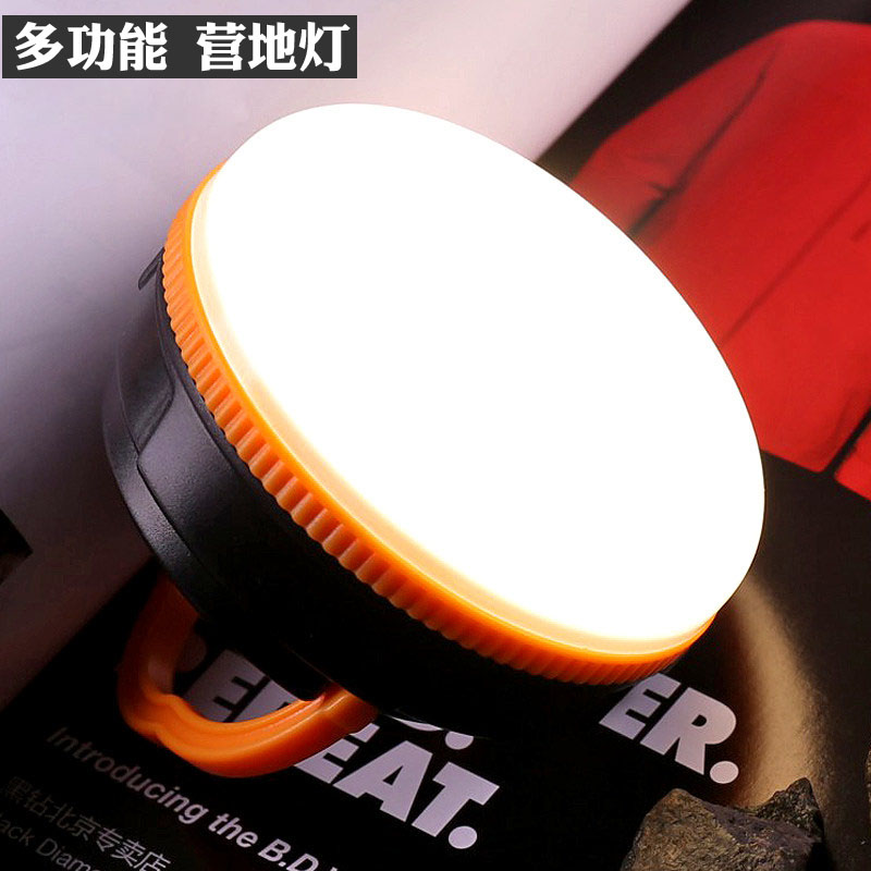 Outdoor Multifunctional Camping Lamp Camping Lamp USB Tent Lamp Camping Lamp LED Rechargeable Lighting flashlight Super-bright