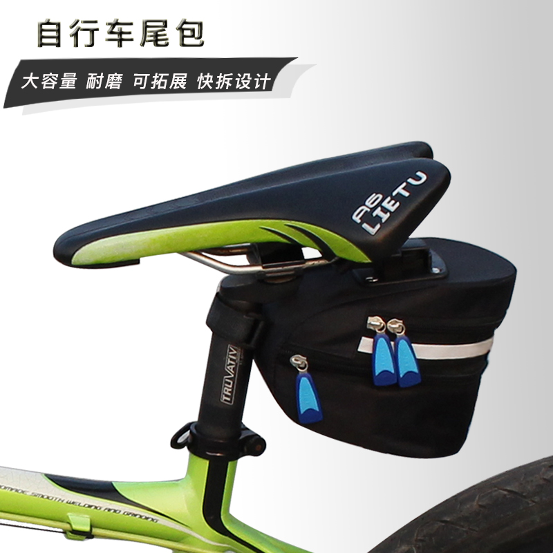 Bicycle saddle bag rear bag mountain bike car seat riding package road bike can be expanded quick release small kit