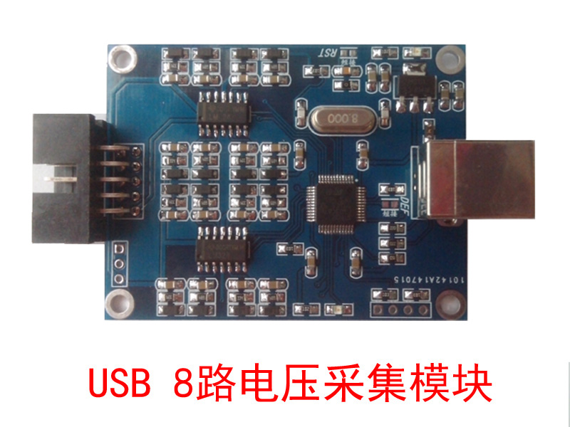 USB 8AD High Speed Data Acquisition Card 12-bit AD Analog Acquisition Module Winabview Android