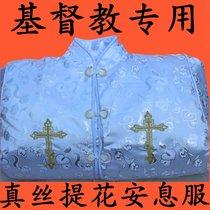 Shroudszhen soie jacquard vêtements Christian catholique Dormition Christian haubans Église dédié