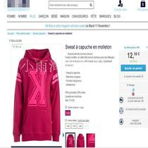 Official website to synchronize child Hoodie boys and girls Wei Yi spring sweaters on sale