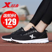 XTEP Mens Casual summer breathable mesh shoes casual shoes sneakers men running shoes student travel shoes