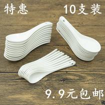 10 Pure white bone porcelain spoon coffee small spoon spoon creative ceramics hotel household meal spoon spoon
