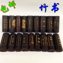 Bamboo Jane Yang carved Lanting sequence moral by the disciples rules pendant pendants by the book gift ancient props double eleven