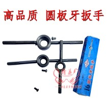 Samsung Yuan plate teeth winch round plate teeth winch round plate-plate wrench teeth rack pull Rack Complete specifications
