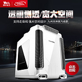 Kyushu Aeolus Steam Castle computer game main chassis MATX / itx water-cooled mini-small chassis