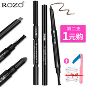 ROZO three in one eyebrow waterproof and sweat no smudge not dizzydo word eyebrow thrush beginners set