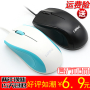 Leiying loiog silent mute wired desktop computer notebook USB home office multicolor mouse game