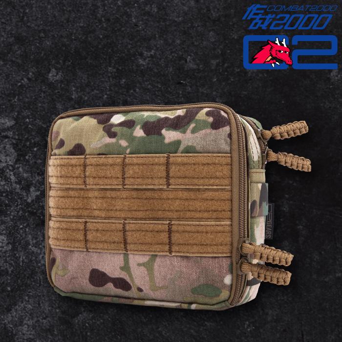 Boutique d'armures de guerre COMBAT2000 Survivor 7 x 7 multifonctionnel extérieur EDC paquet divers en stock