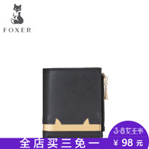 Jin Huli ladies leather fashion Joker wallet