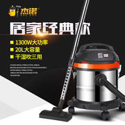 Janno 20L vacuum cleaner household ultra quiet small bucket wet strong industrial high power carpet mites