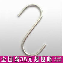 New limited-time promotion S-type 4mm thick 8cm long stainless steel small hook S hook S hook small hanging bag hook