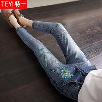 Autumn high waist relaxed embroidered folk style harem pants