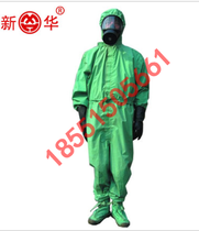 Xinhua brand FFY03 Connected anti-acid alkali flame retardant antistatic protective clothing anti-chemical solution