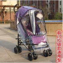 推车配件雨罩通用婴儿手推车雨罩儿童伞车童车防风雨罩挡风保暖罩