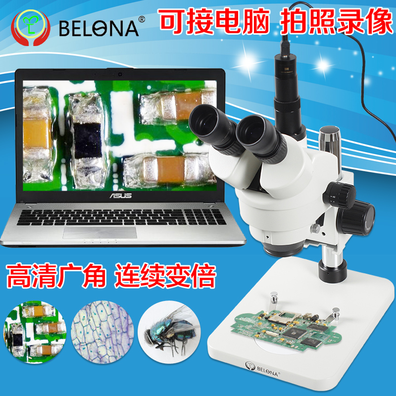 Stereo microscope / continuous zoom / trinocular / can be connected to USB computer / professional one machine HD
