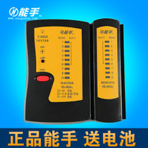 Genuine expert tester Ns-468al NS468AL Telephone line network cable tester anti-counterfeiting battery