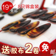 Zheng nail professional groove children guzheng adult nail package sent to the front of the tape 8 nails