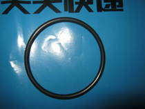 16 mm Changjiang film projector drive belt to fit nanjing 16 xenon lamp projector
