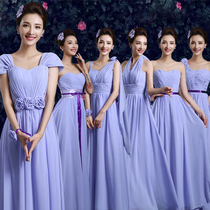 Autumn Korean edition purple Banquet slim Evening Dress