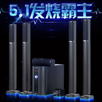 Imported True Wireless Volkswagen Doctor True DTS/AC-3 Dual Hard Decoder 5.1 Home Theater Karaok Audio