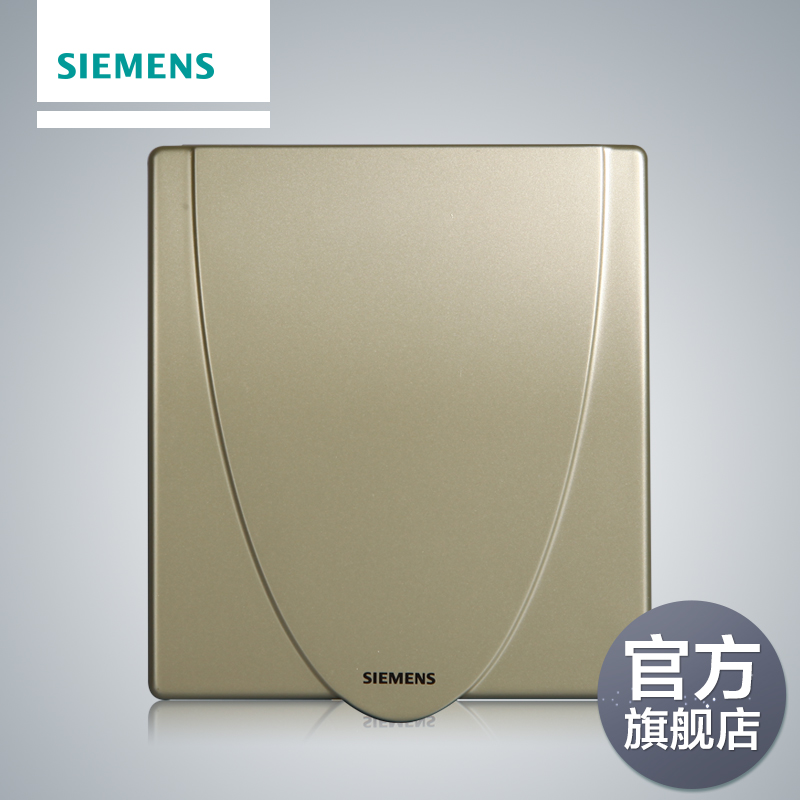 Siemens switch socket panel vision gold brown wall switch waterproof box Lubricator official flagship store