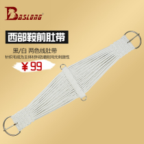 Equestrian line Belly West Saddle front belly saddle equipped with cotton thread knitted harness long approx. 80cm sturdy