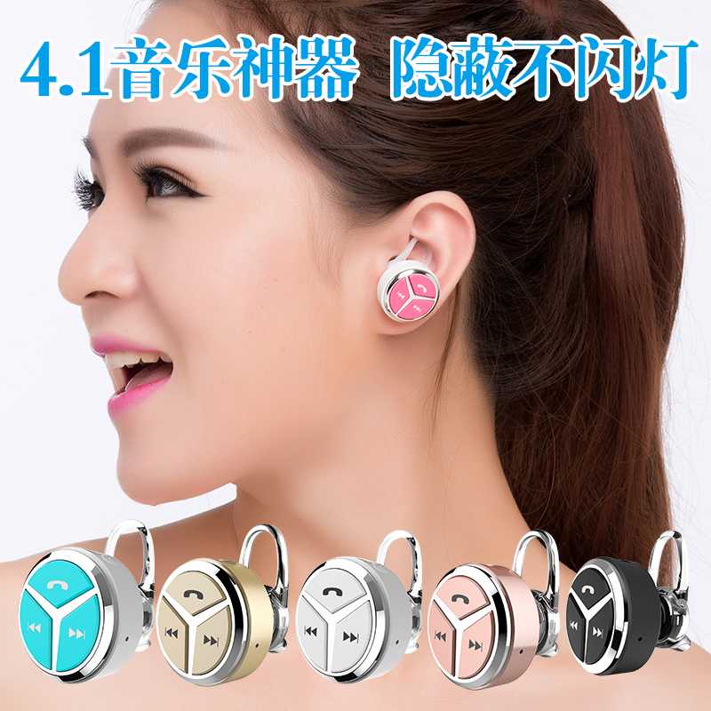 [The goods stop production and no stock]HNEEN Bluetooth Headset Flashless Mini-ear Monaural Applicable to Meizu 16th note8 X8 16X 15 PLUS X8 PRO 7 General New Ultra-hidden Wireless Waterproof