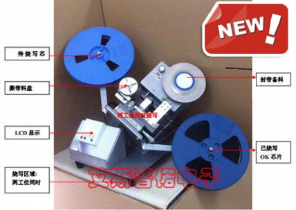 Automatic tape burner/automatic tape burner (two-station simultaneous burning + stripping + sealing machine)
