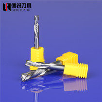De Rui Inlet material double-edged Composite milling cutter particle board paste skin board solid wood woodworking special composite milling cutter does not burst edge