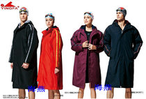 YINGFA 023 thick velvet sports coat cold and warm winter swimming cotton suit Special offer XXS-3XL