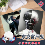 Tokyo Ghoul Jin Mu animation research surrounding glasses cloth suede thickened double-sided sanding can be customized