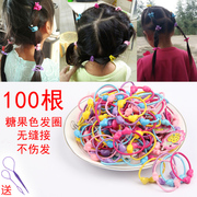Jing Bao children color ring girls not to hurt the hair elastic rope tie hair baby small jewelry set