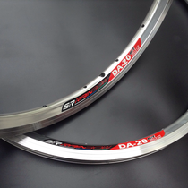 Authentic DA20 Aluminum Alloy Ultra-light Folding Double Layer Ring 20/406/451 inch 20/24/32/28 Hole