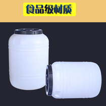 Vertical storage bucket with lid jug wine barrel enzyme barrel large bucket with water container thickened food grade plastic