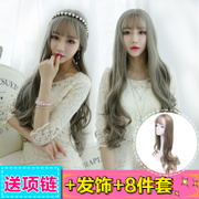 Korean wig, long curly hair, big wave, air, Liu Haiqi, Liu Haizhong, fluffy, lifelike, ladies' wig set