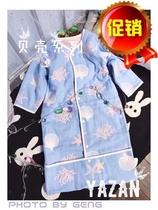 Фабрика подлинной Чонг-бурение популярные лавочник рекомендовал Джазин новый 6-слой марли оболочки новорожденного одеяние